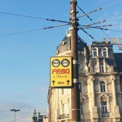 Febo(Leidsestraat店)用戶圖片