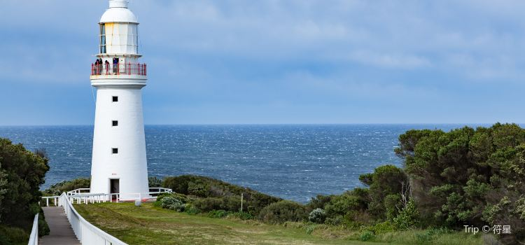 Cape Otway Lightstation1