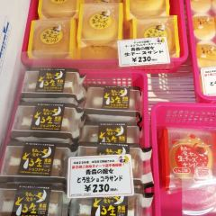 Sapporo Ekimaedori User Photo