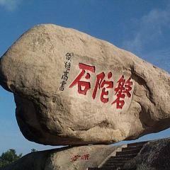 磐陀石用戶圖片