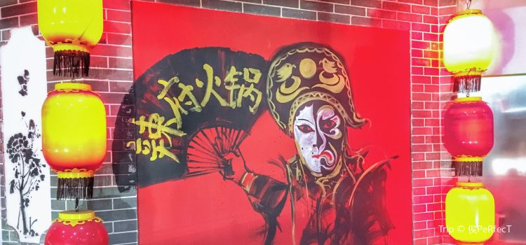 La Fu ( Jin Sha Jiang Road )1
