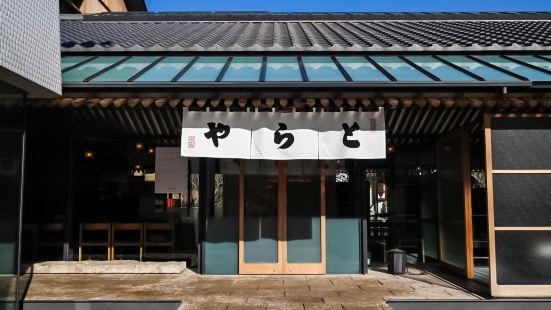 虎屋菓寮(京都一条店)
