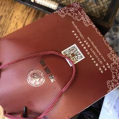 劉氏宗祠用戶圖片