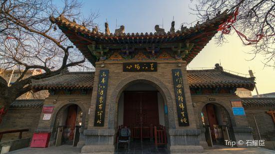 周公廟博物館