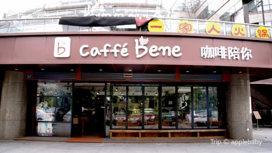 Caffe bene( Lakeside Road )
