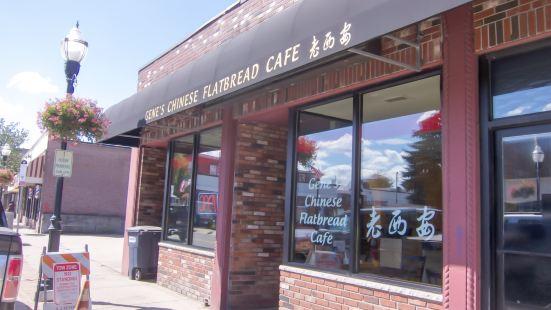 Gene's Chinese Flatbread Cafe
