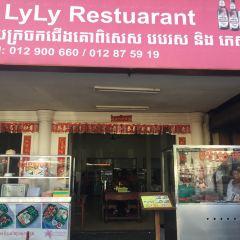 LyLy Restaurant User Photo