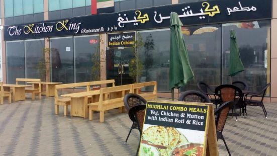 The Kitchen King Resturant