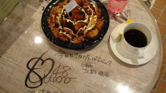 SKE48 Cafe