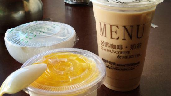 黑潮奶茶漢堡(北門坡店)
