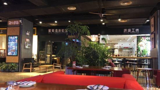 8098音樂餐廳(永珍天成店)