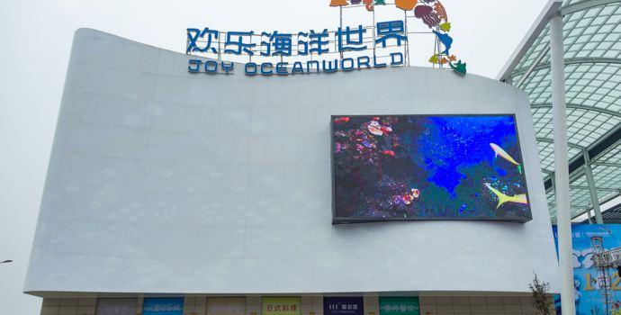 Happy Ocean World1