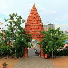 Wat Ounalom User Photo