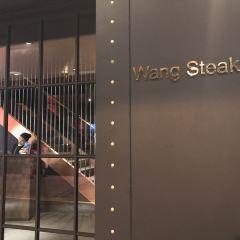 Wang Steak (Kaohsiung Zhongzheng) User Photo