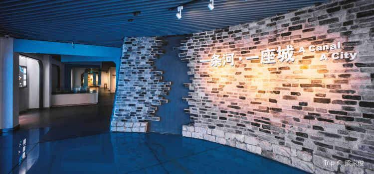 An Exposition of the Cultural Heritage Site of the Grant Canal, Suzhou Section1