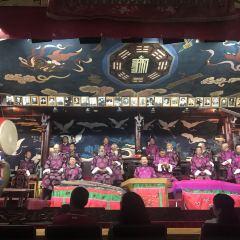 Naxi Ancient Music Performance User Photo