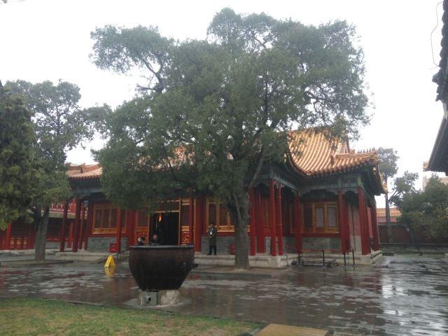 Cining Palace