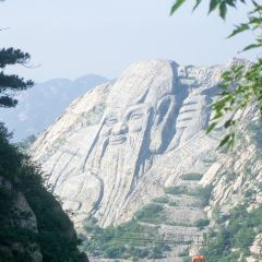 Guimeng Scenic Area, Yimeng Mountain User Photo