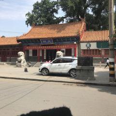 Linyi Kong Temple User Photo
