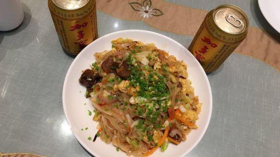 Lan Zhou La Mien