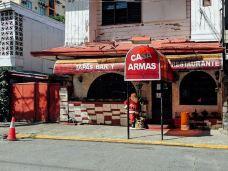Casa Armas-马尼拉-_A2016****918291