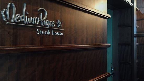 Steak House Medium Rare ORIENTAL HOTEL