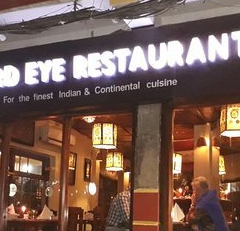 Third Eye Restaurant User Photo