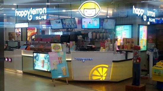 快樂檸檬(新華聯購物中心店)