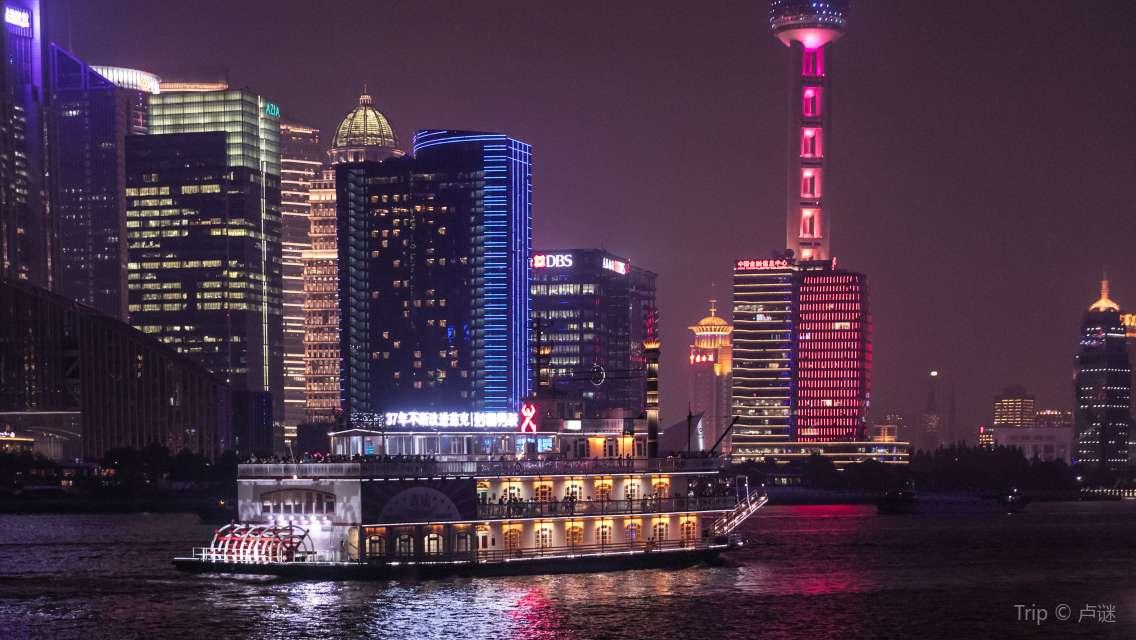 上海黄浦江の「清遊江」クルーズツアーチケット