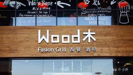 Wood Fushion Grill & Bar