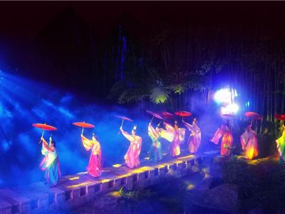 Sidong Fairyland