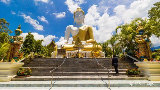 Wat Phra That Doi Kham (Temple of the Golden Mountain)