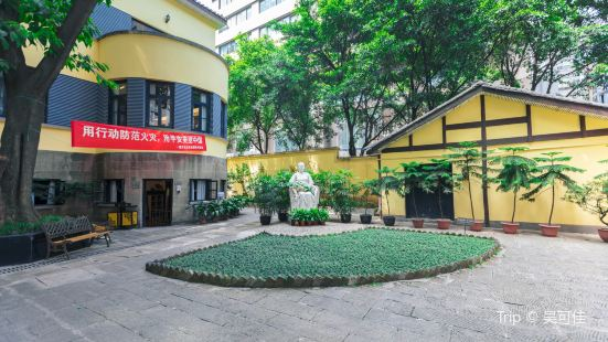 Former Residence of Soong Ching Ling