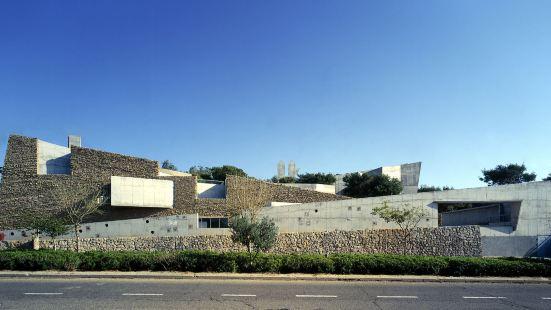 帕拉瑪赫博物館