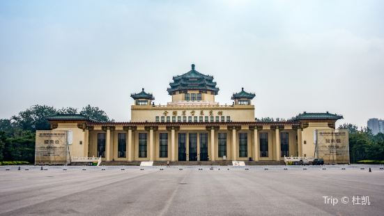 Agricultural Exhibition Center