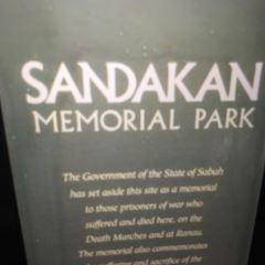 山打根戰俘營紀念館用戶圖片