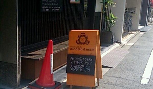 Doughnut Cafe Nicotto & Mam3