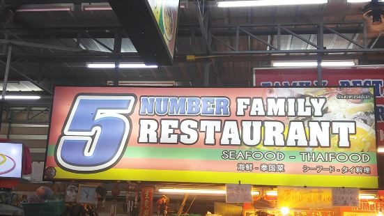Family Restaurant No. 5