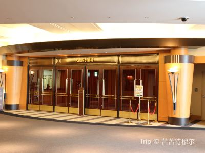 Osaka Shiki Theatre