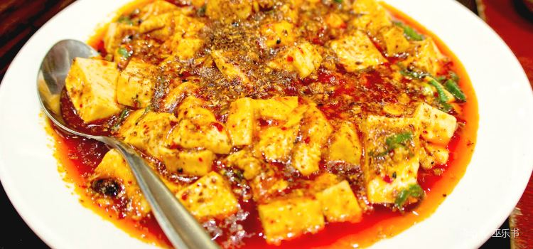Dainty Sichuan - Noodle Express1
