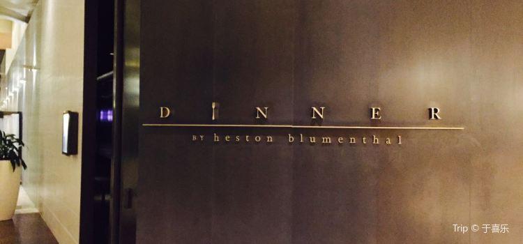 Dinner by Heston Blumenthal1