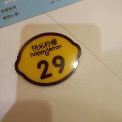 快樂檸檬(匯嘉店)用戶圖片