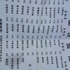 重慶菜館用戶圖片