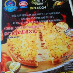 Zun Bao Pizza( Luo Xi ) User Photo