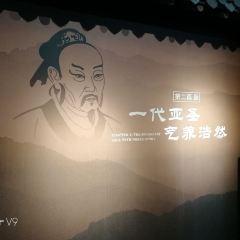 Zoucheng Museum User Photo