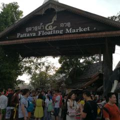 Pattaya Floating Market User Photo
