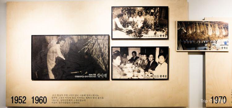 Korea House3