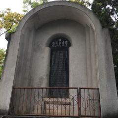 국립서남연합대학 옛 터 여행 사진