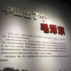 毛澤東紀念館用戶圖片