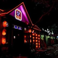 Sanlitun Bar Street User Photo